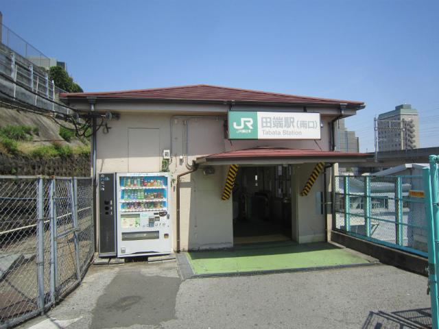 田端南口駅舎