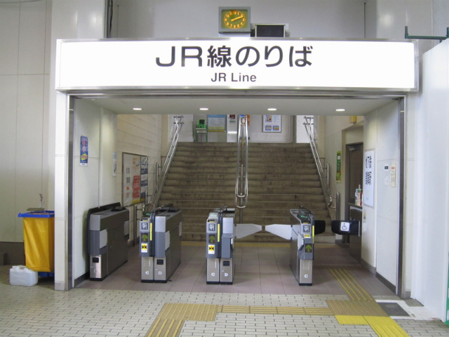 鶴舞名大病院