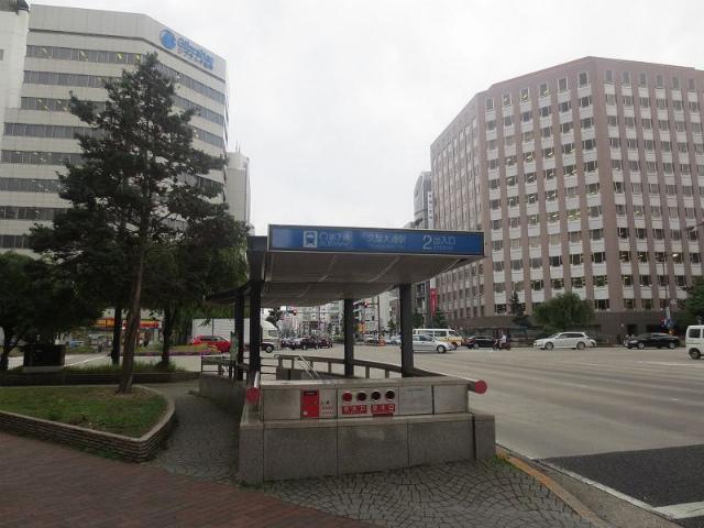 久屋大通 駅入口