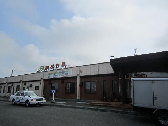 南稚内駅舎