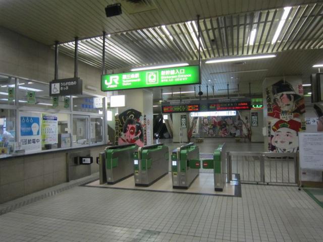 燕三条新幹線