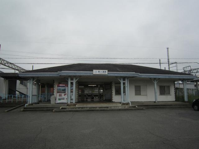鼓ケ浦駅舎