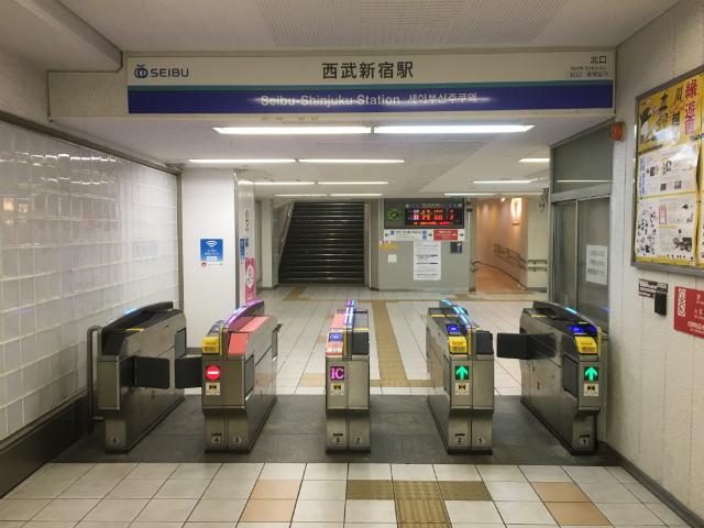 西武新宿北口