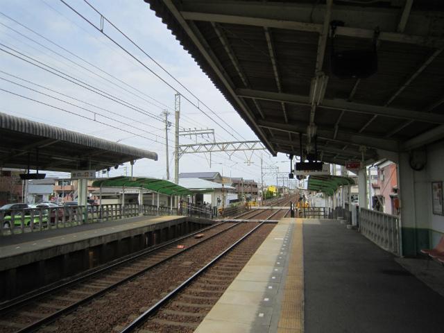 箕田ホーム