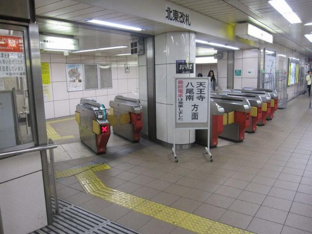 東梅田駅 北東