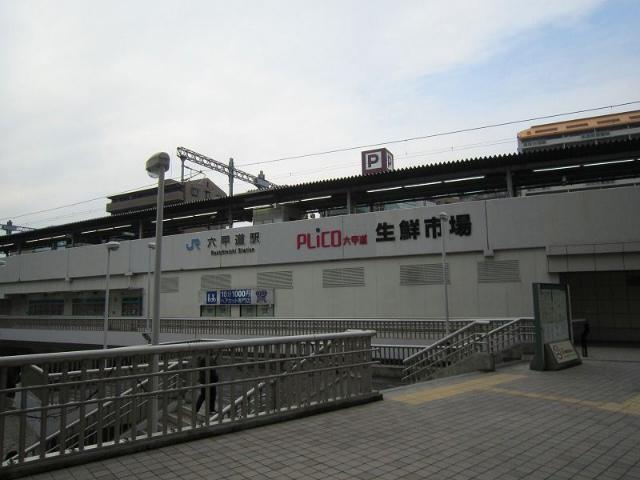 六甲道駅舎