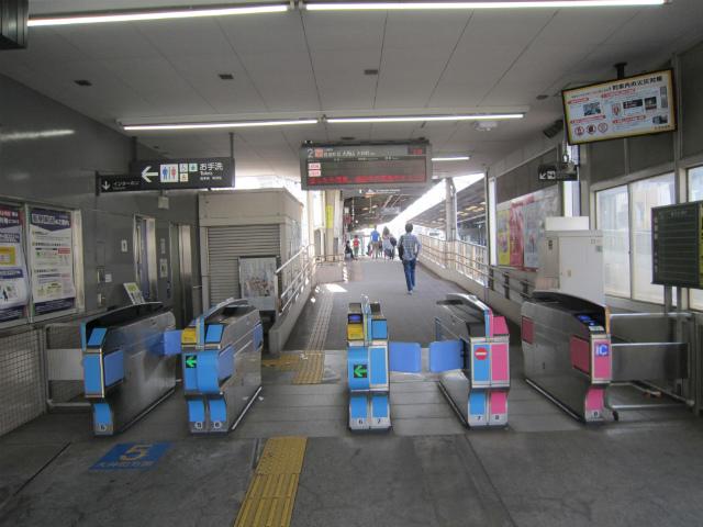 尾山台大井町改札