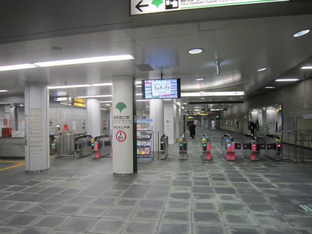 新宿西口新宿駅改札