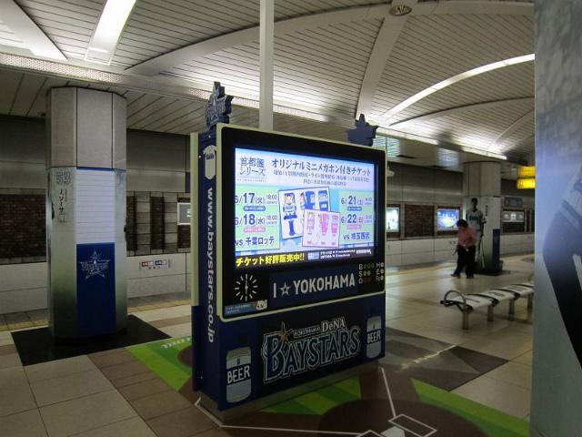 日本大通りベイスモニター