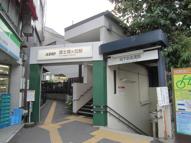 富士見ヶ丘駅舎
