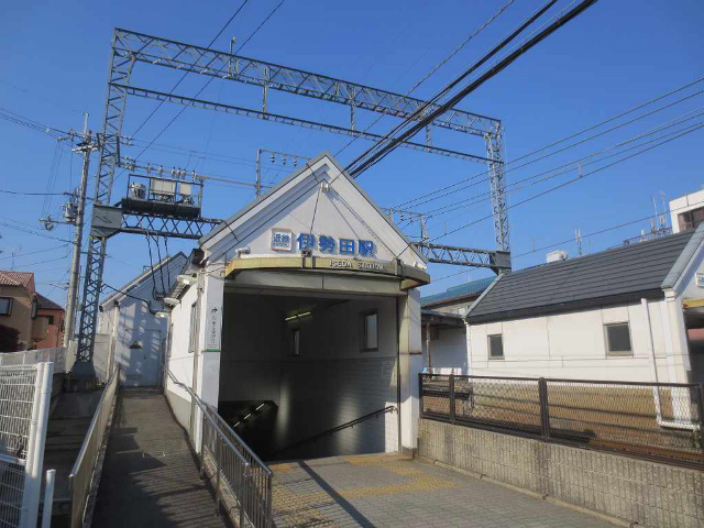 伊勢田 駅舎