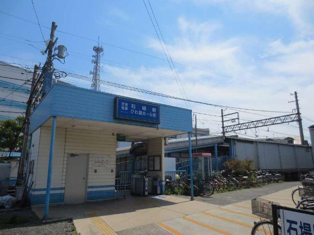 石場 坂本方面駅舎