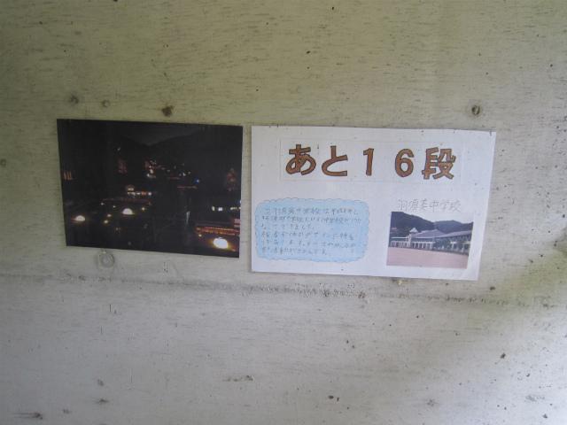 宇都井16
