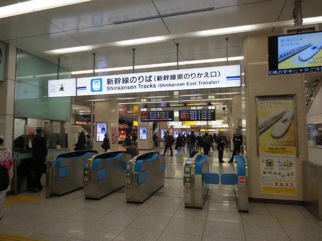 京都 新幹線乗り換え2