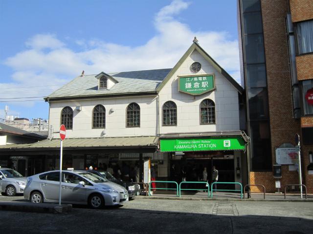 鎌倉江ノ電駅舎
