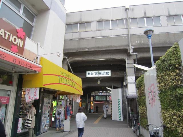 天王町駅舎