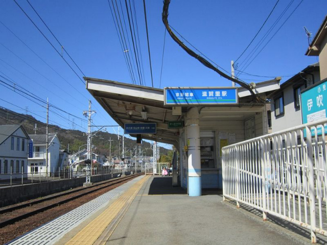 滋賀里石山