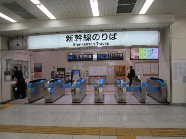 熱海新幹線改札