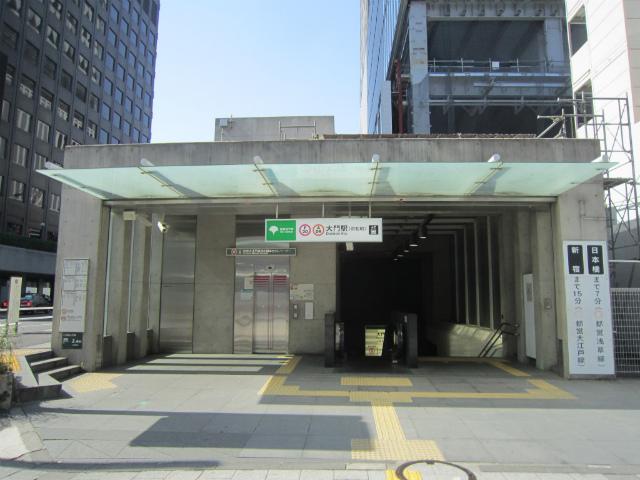 浜松町都営駅入り口