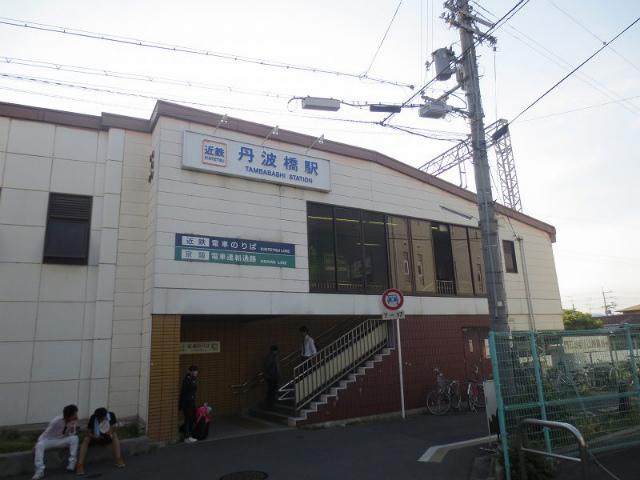 近鉄丹波橋 駅舎