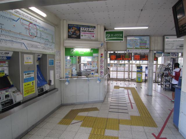 紀伊駅舎内部