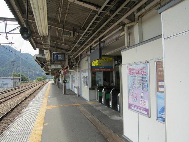 上野原ホーム駅舎