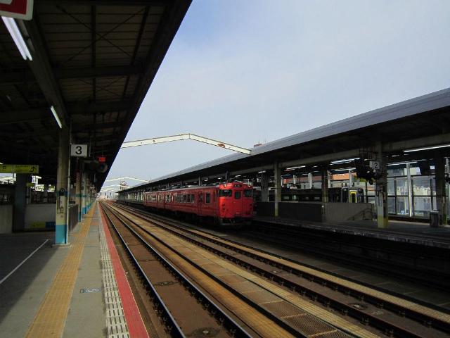 鳥取ホーム