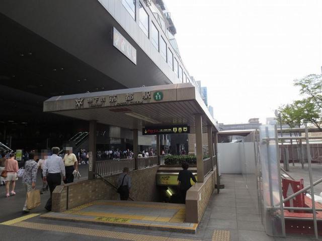 京都 地下鉄入口