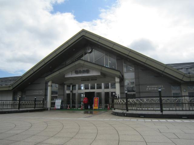 軽井沢北口駅舎