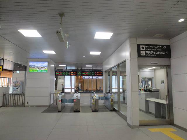 飯山 新幹線改札