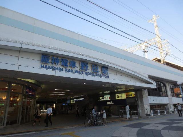 野田 駅舎