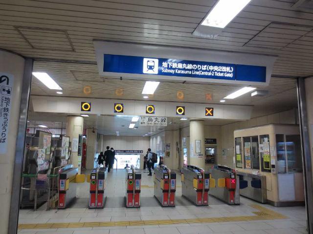 京都 地下鉄中2
