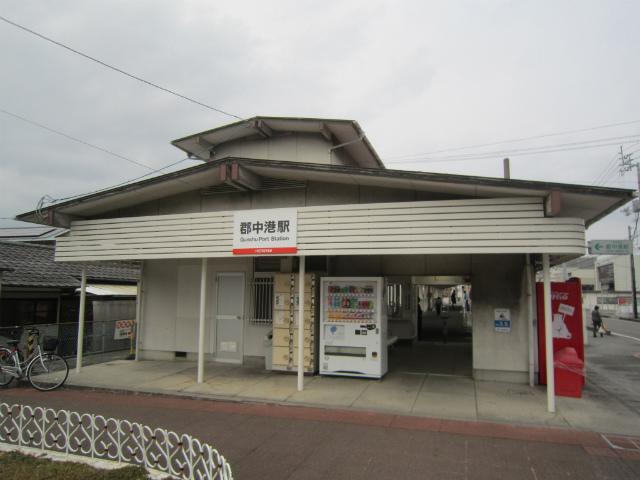 郡中港駅舎