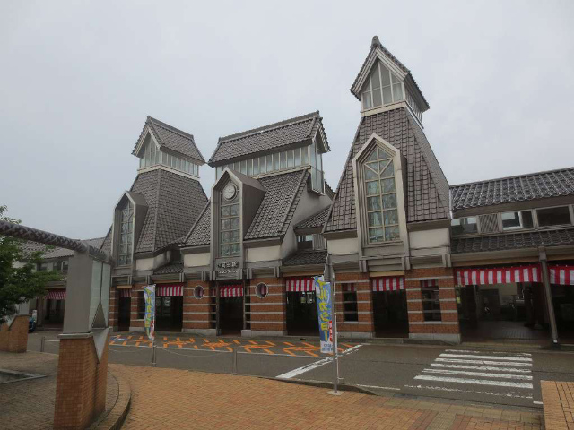 高田 駅舎