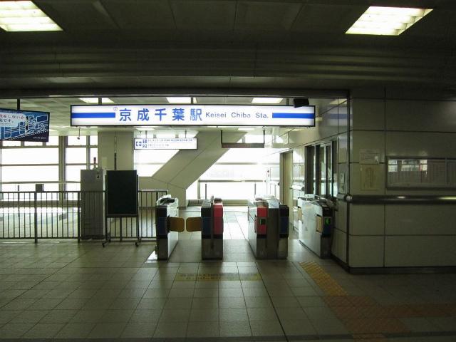 千葉京成3F改札