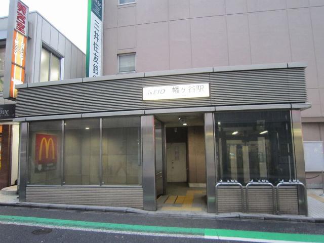 幡ヶ谷駅舎