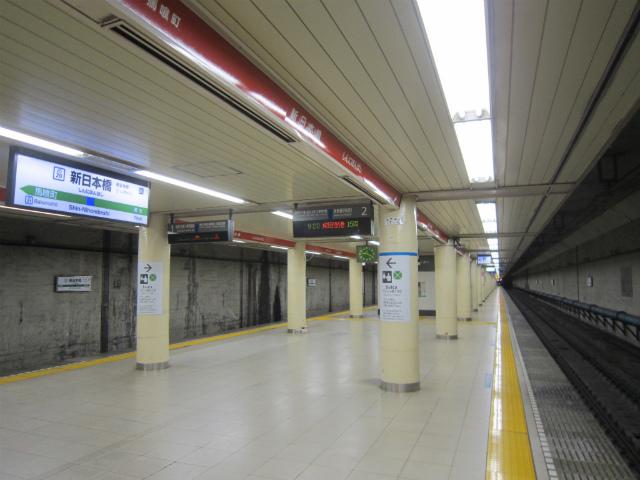 新日本橋地下ホーム