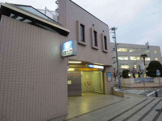和田岬 地下鉄駅舎