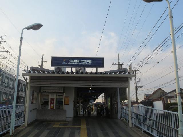三室戸 駅舎