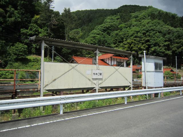 作木口駅舎