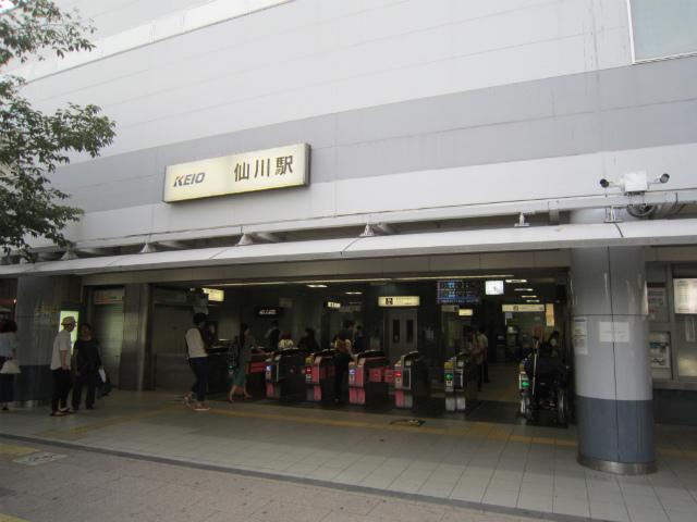 仙川駅入り口