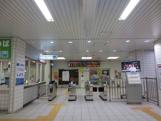 大阪城北詰