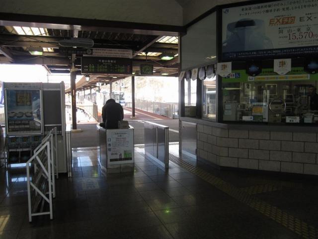宇野駅 改札