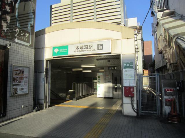 本蓮沼駅舎