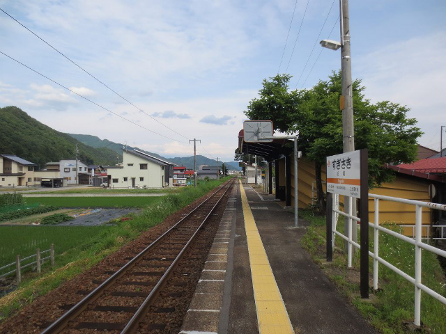 杉崎 ホーム