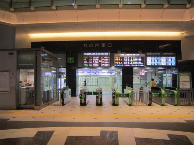 東京丸の内南口