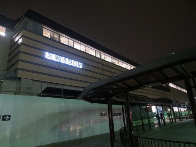 洛西口 駅舎