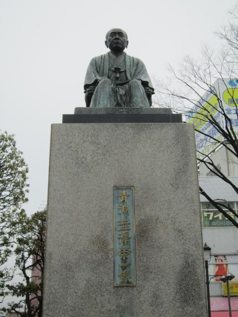 深谷渋沢栄一
