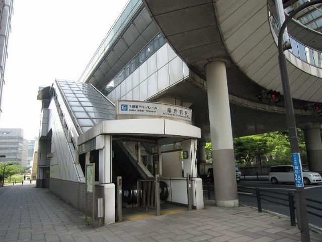 千葉県庁前駅舎