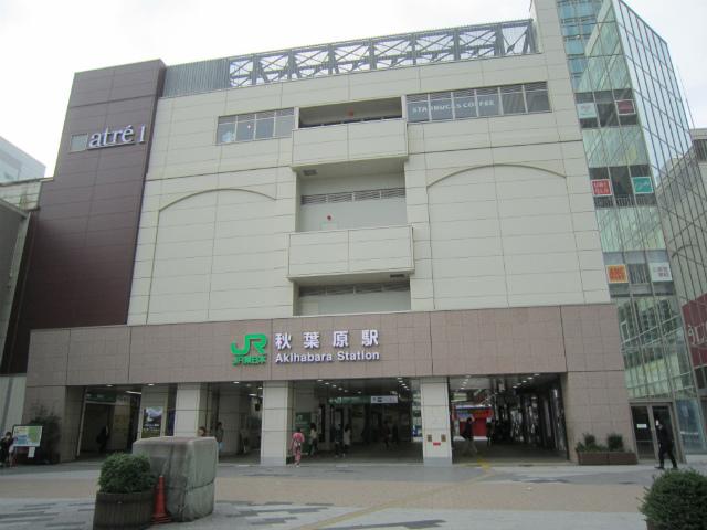 アキバ電気街駅舎